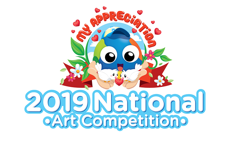 2019 National Art Competition